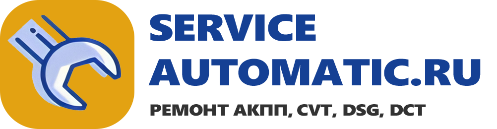 serviceautomatic